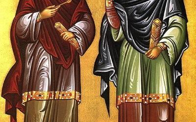 Fête de saint Côme et de saint Damien