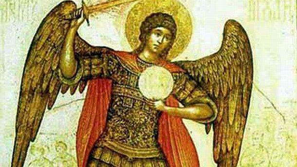Fête de saint Michel